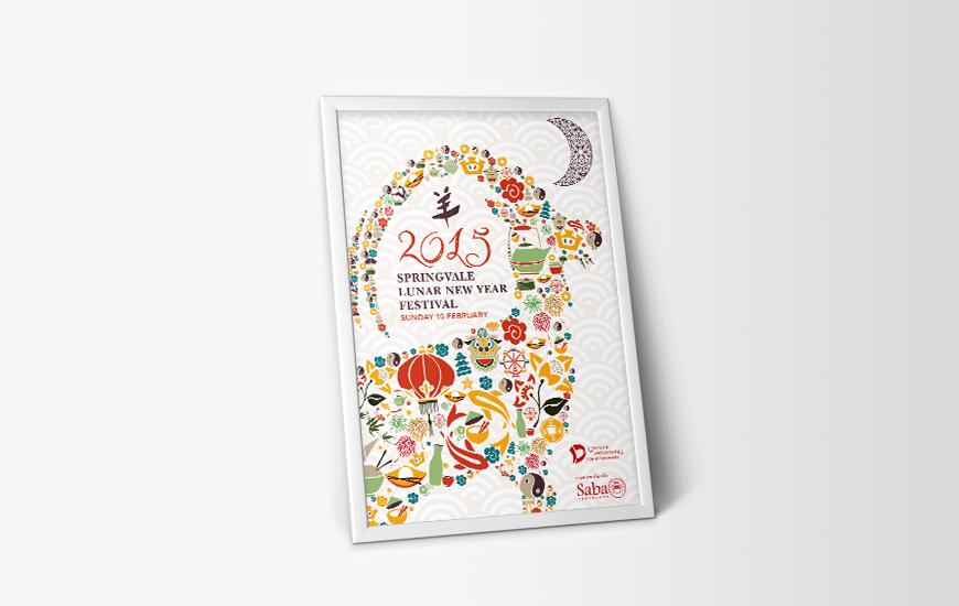 CGD-Lunar-Festival-A4-flyer_Goat