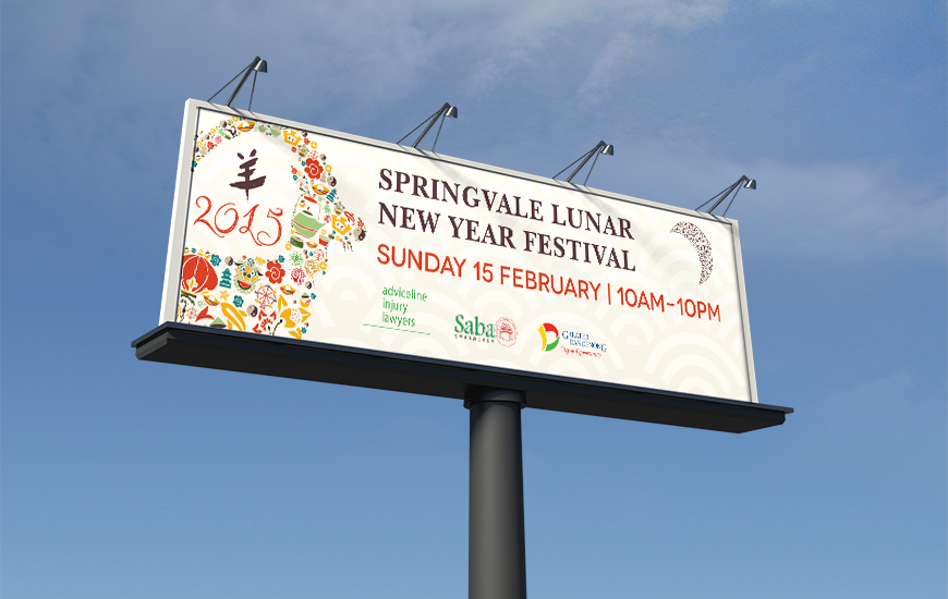 CGD_Lunar_New_Year_Billboard